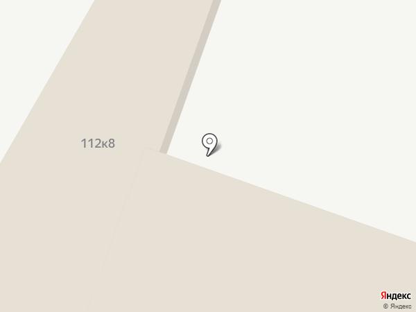 Оптовик на карте Читы