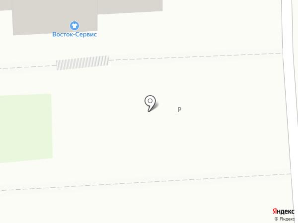 Восток-Сервис на карте Читы