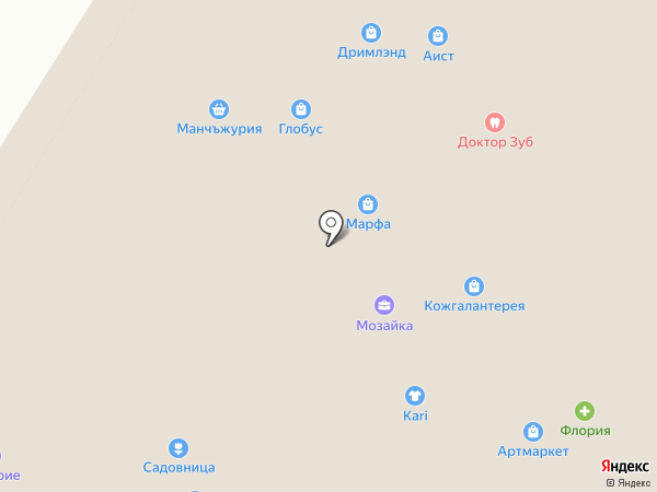 Обои+ на карте Читы