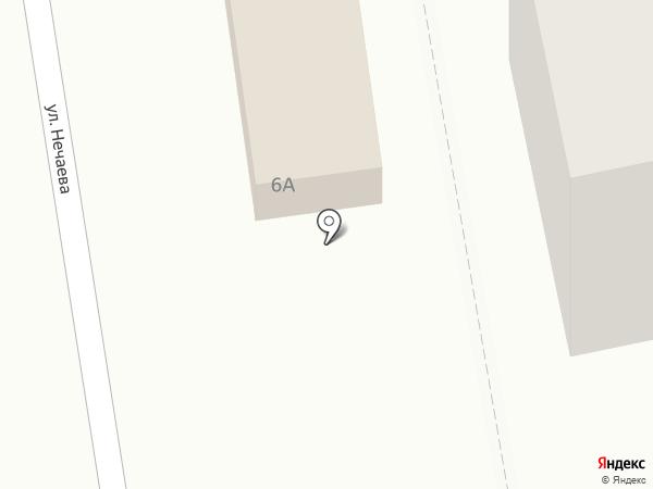 Урарту на карте Читы