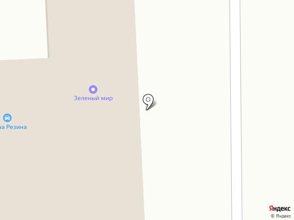 ЗЕЛЕНЫЙ МИР на карте Читы