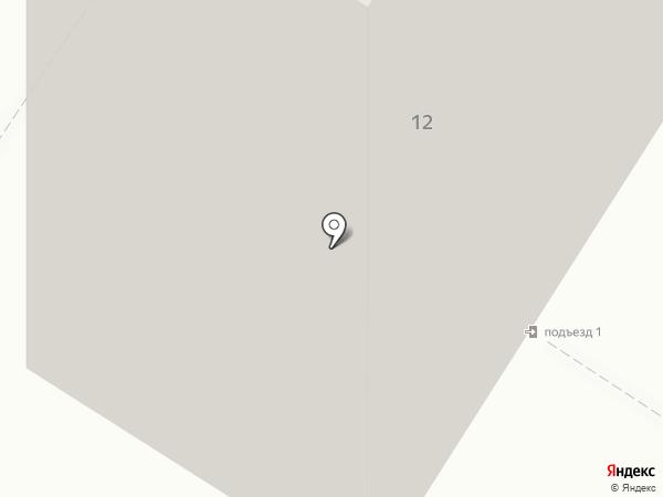 italfashion на карте Читы