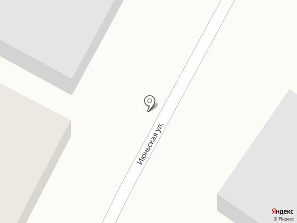 Магазин автоэмалей на карте Читы
