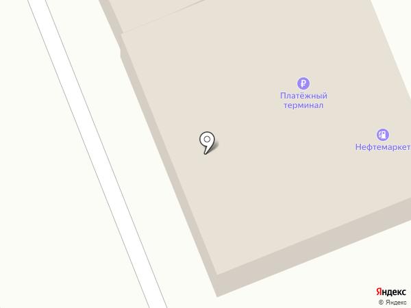 Амурский автосервис на карте Читы