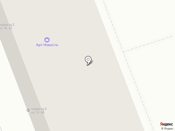 Вечорка на карте Читы