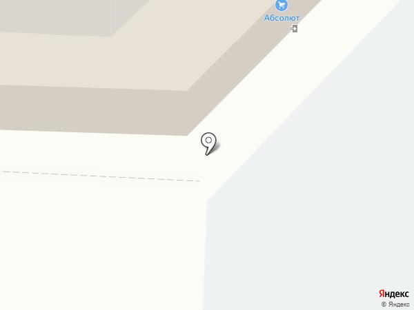 РОМАНОВА НЭЙЛС на карте Читы