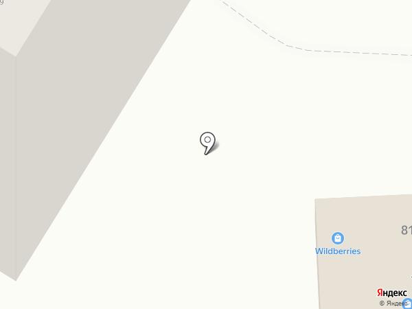 Kapous на карте Читы