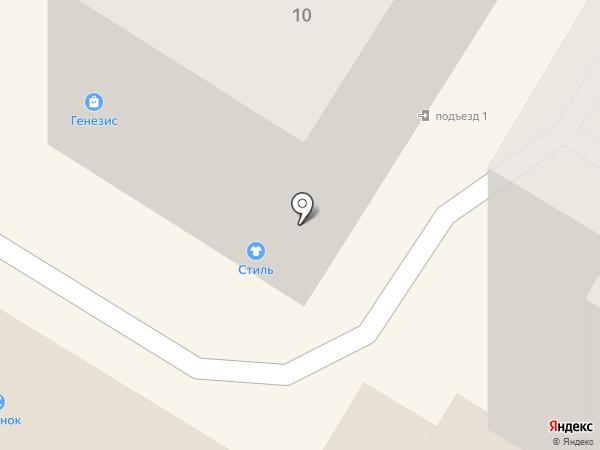 Купец на карте Читы