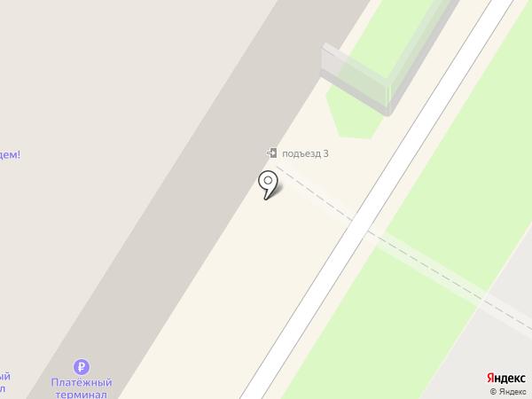 Эконом-кошелёк на карте Читы
