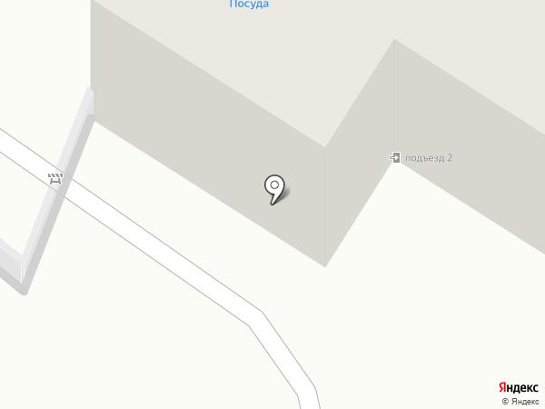 Магазин упаковки и одноразовой посуды на карте Читы