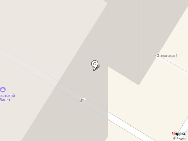 Гастроном на карте Читы