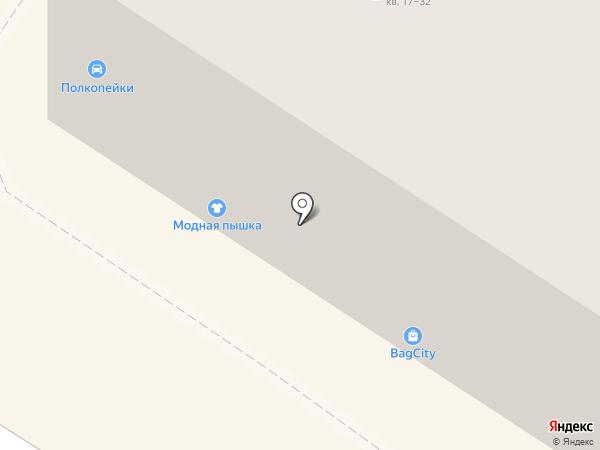 Lounge Divan на карте Читы