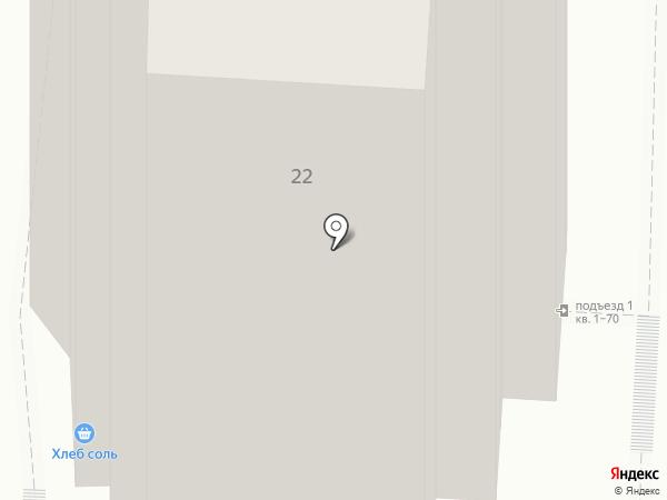 Радченко на карте Читы