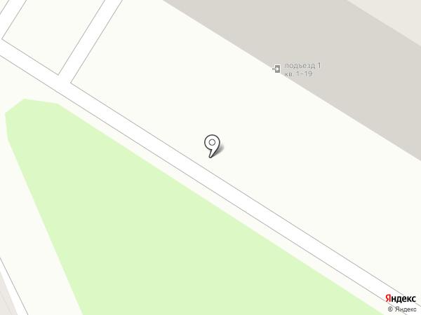 АлкоБар на карте Читы