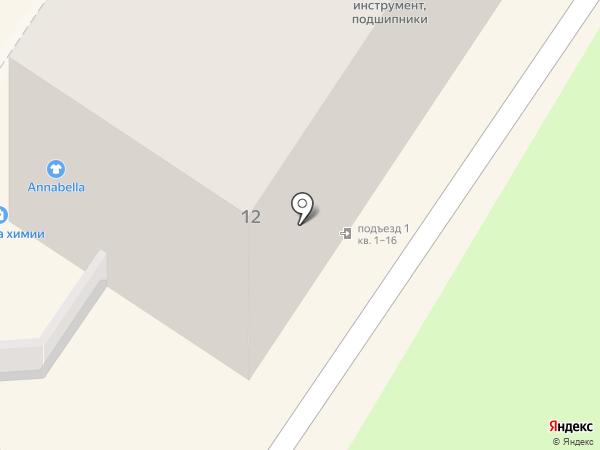 Агентство недвижимости на карте Читы