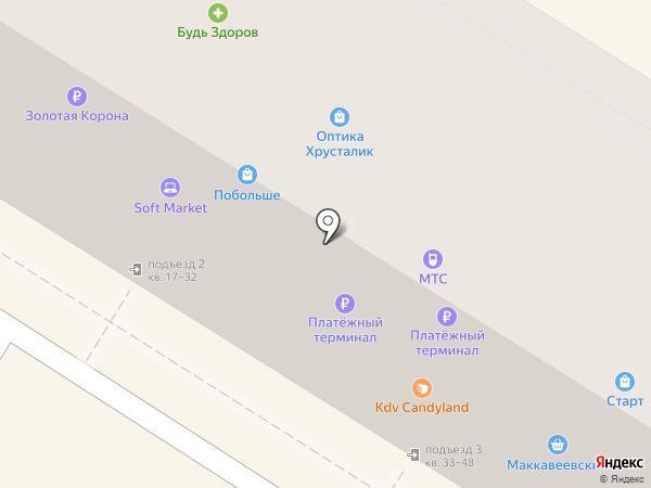 Телефон.Ру на карте Читы