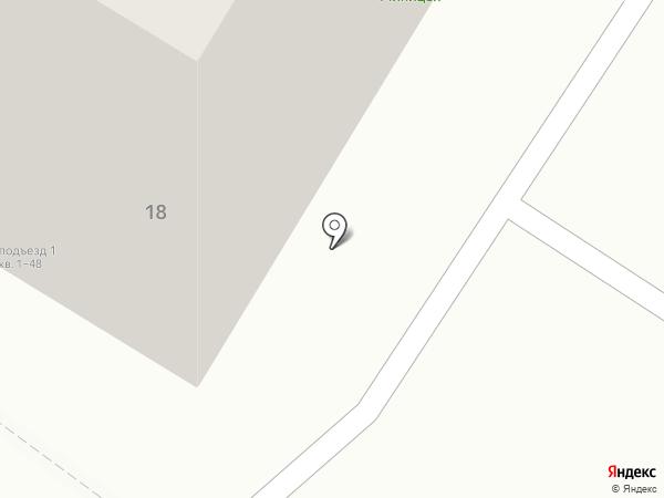 Аптека миницен на карте Читы