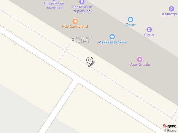 Краевая аптечная справочная на карте Читы