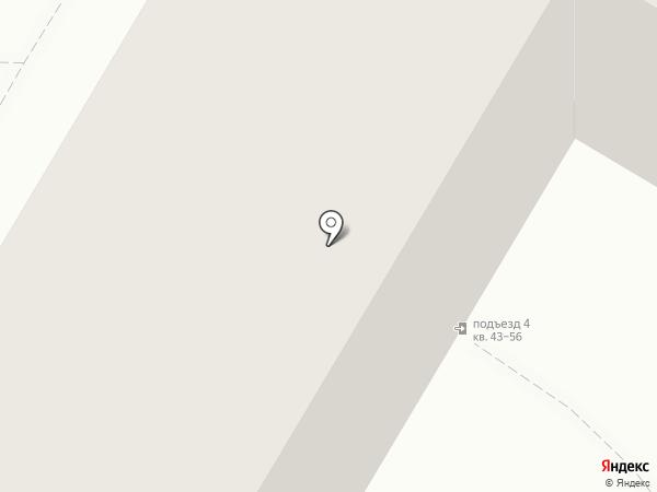 Трио на карте Читы