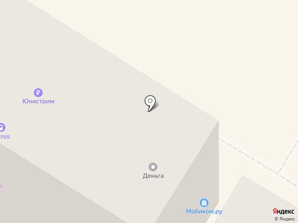 Киоск по продаже фастфудной продукции на карте Читы