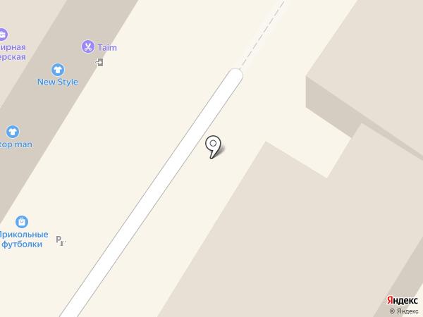 Ателье по ремонту одежды на карте Читы