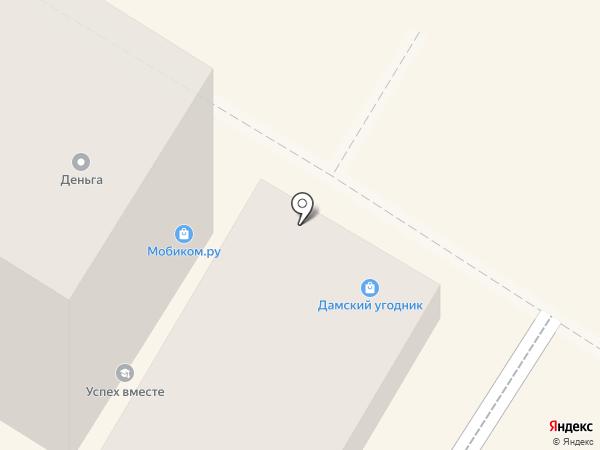 Microзайм на карте Читы