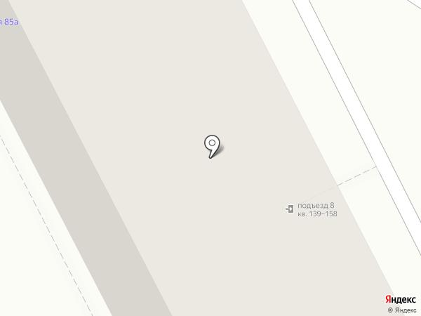 Домоуправление №1 на карте Читы
