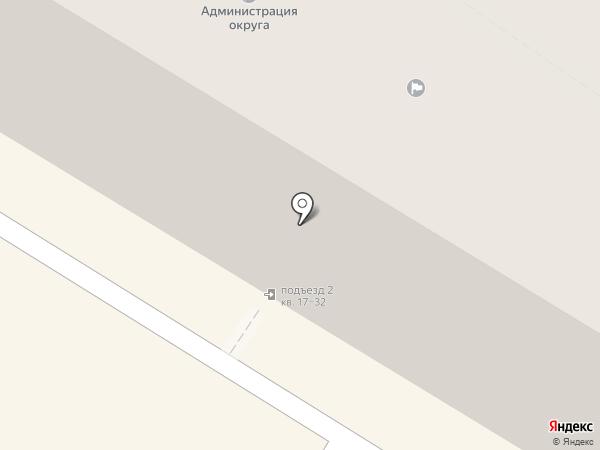 Милан-пицца на карте Читы