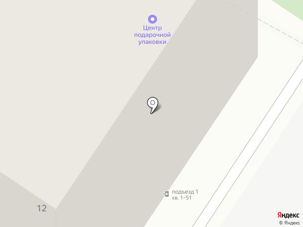 Центр подарочной упаковки на карте Читы