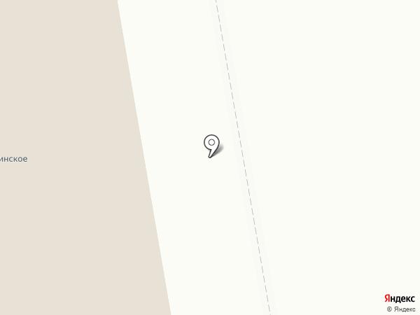 Клиника эстетической медицины Марии Тен на карте Читы