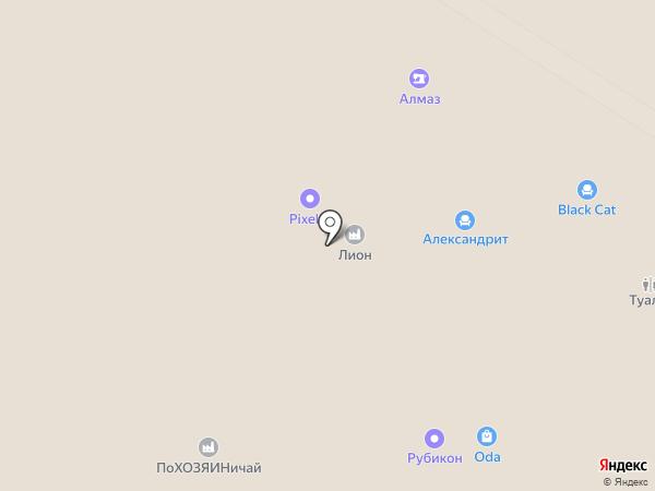 Киловатт на карте Читы