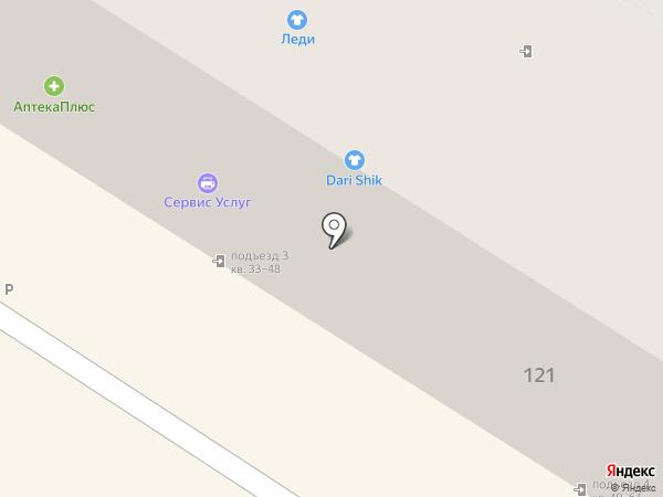 DEN на карте Читы