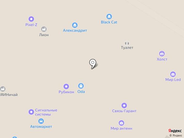 Акира на карте Читы