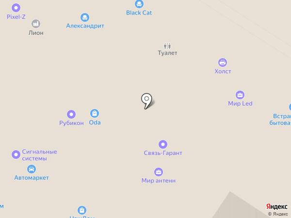 ДВЕРИ ТУТ на карте Читы