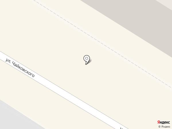 Центр автострахования на карте Читы