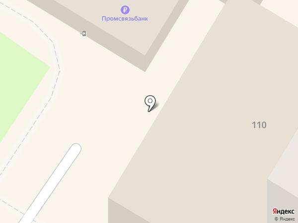 РОКСИ на карте Читы