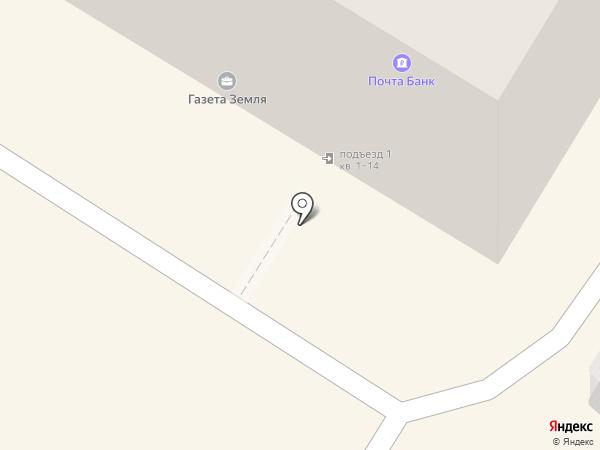 Glance на карте Читы