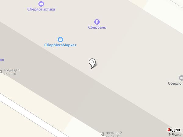 Сбербанк, ПАО на карте Читы