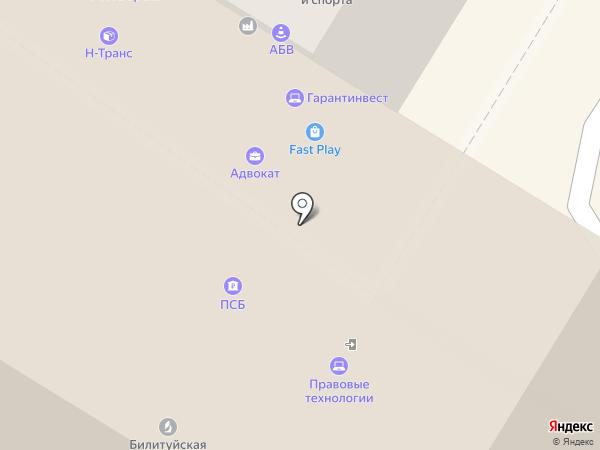 Адвокатский кабинет №93 на карте Читы