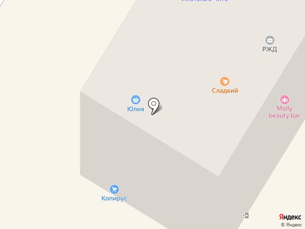 Блеск на карте Читы