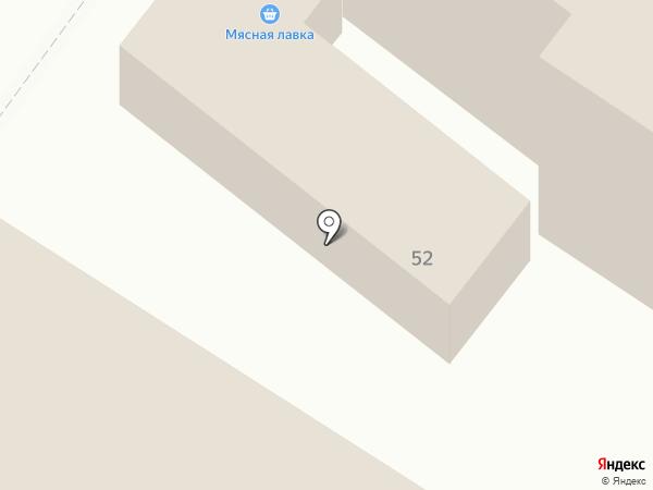 Хазар на карте Читы