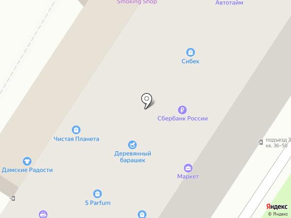 Парикмахер на карте Читы