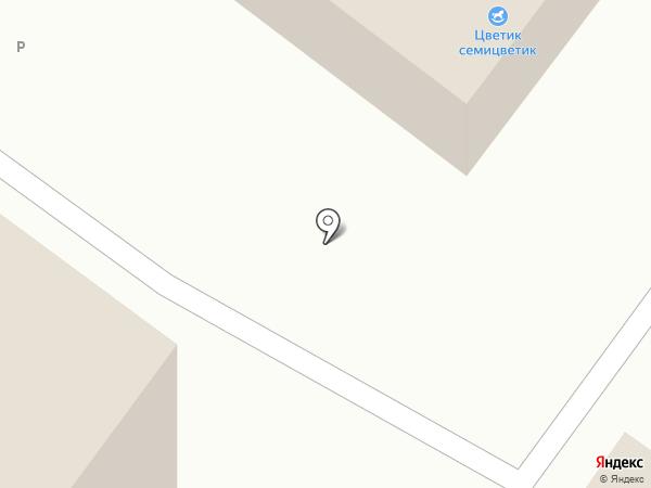 Анастасия на карте Читы