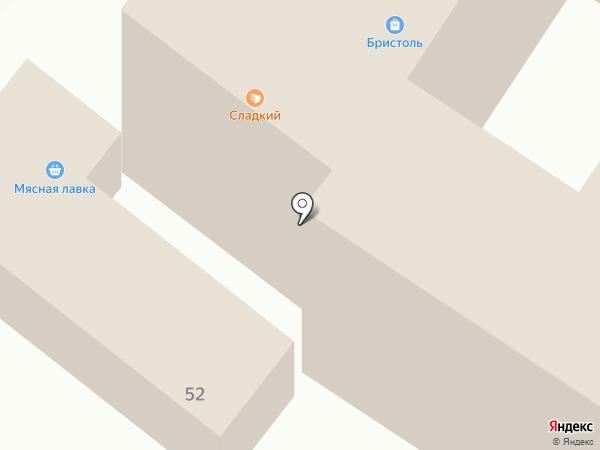 City на карте Читы