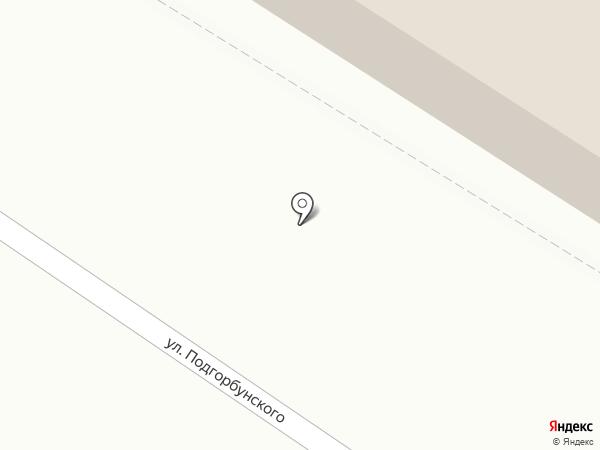 ФармМедТехника на карте Читы