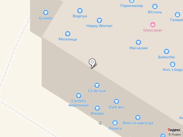 Красавчик на карте Читы