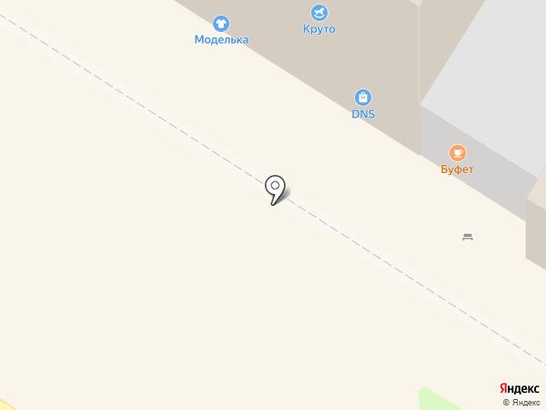 Магазин кожгалантереи на карте Читы