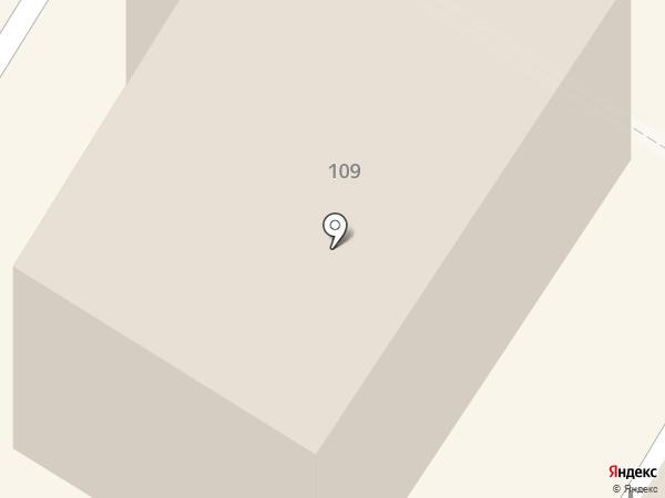Поликлиника на карте Читы