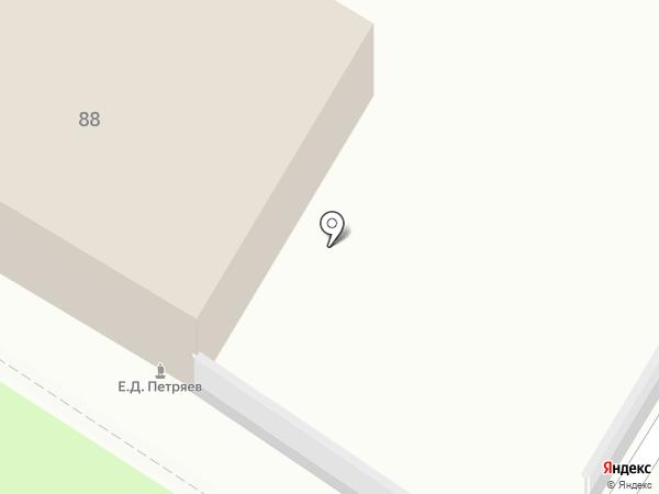 Центр государственного санитарно-эпидемиологического надзора министерства обороны РФ на карте Читы