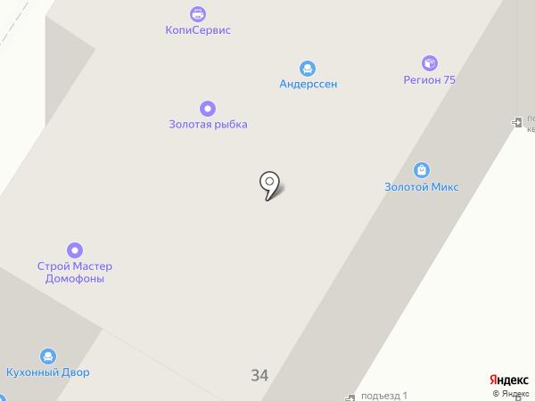 КопиСервис на карте Читы